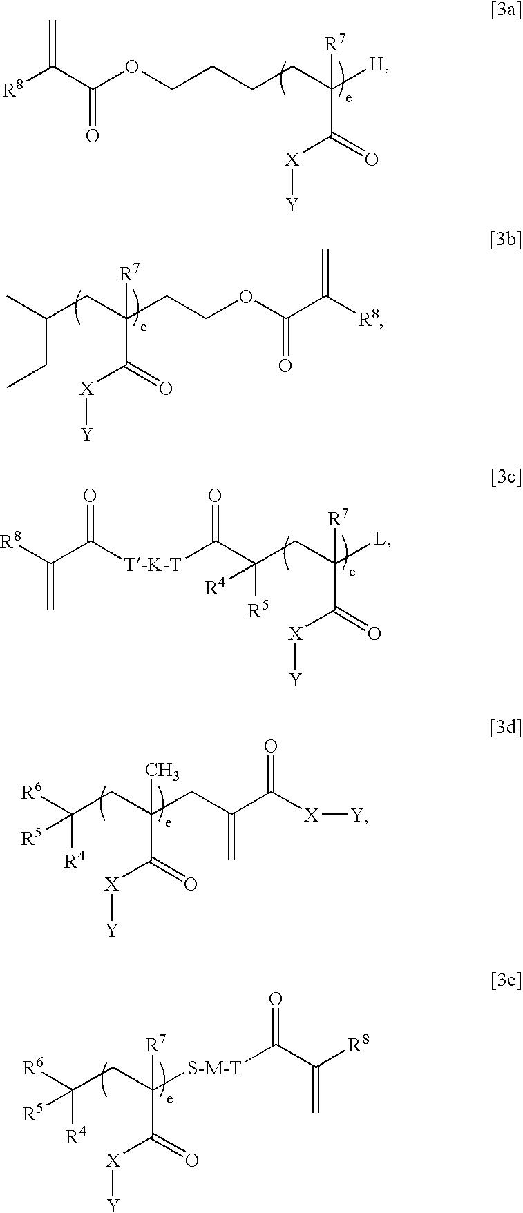 Figure US20090093604A1-20090409-C00011