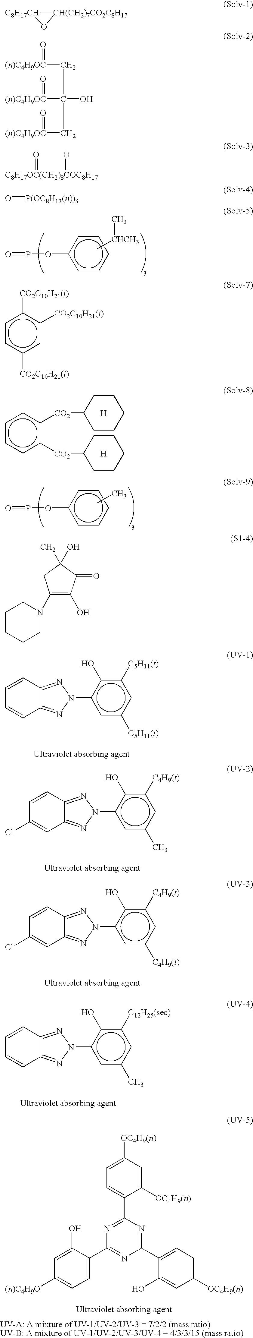 Figure US07332265-20080219-C00050