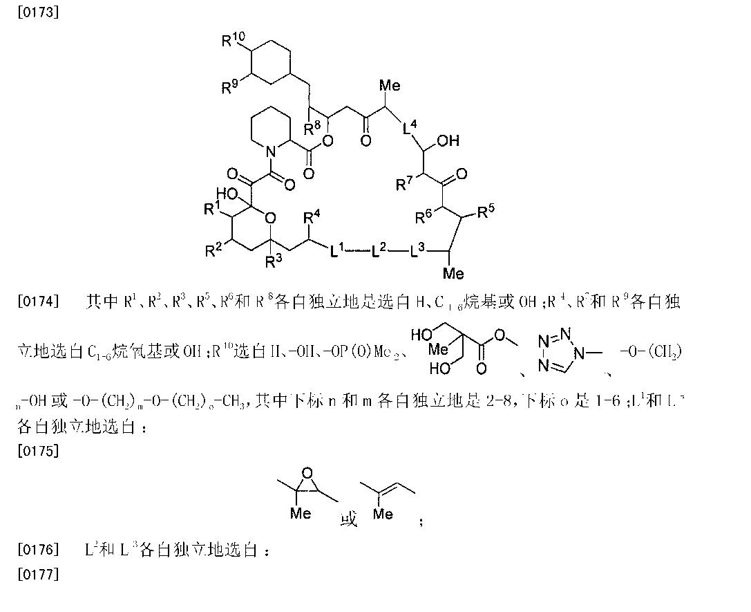 Figure CN104906087AD00231