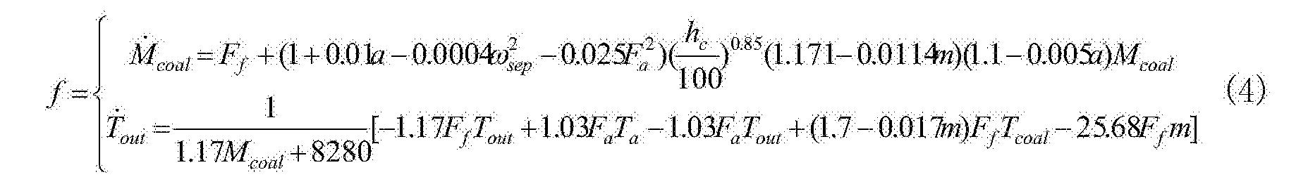 Figure CN105388765BD00062