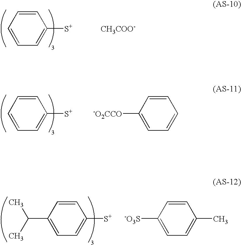Figure US07425406-20080916-C00052