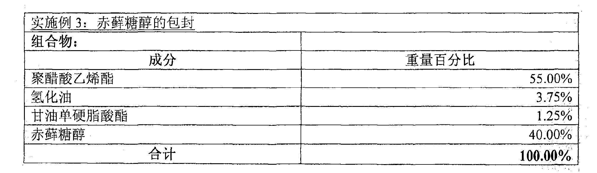Figure CN101179943BD00643