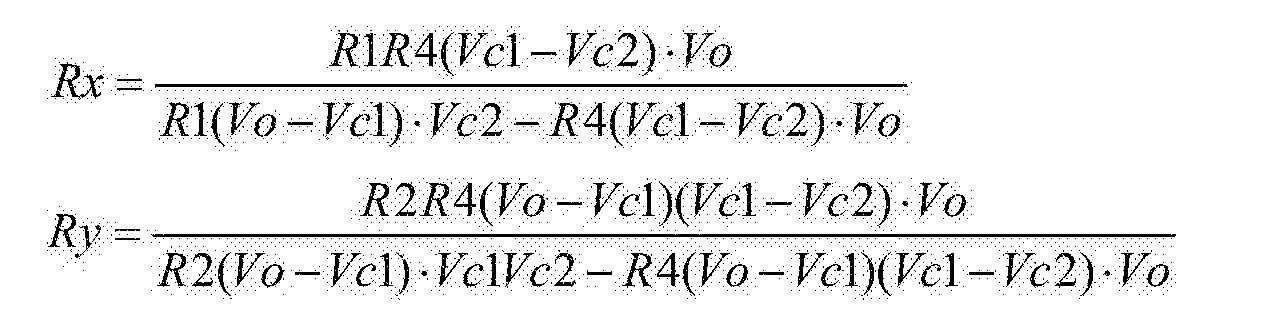 Figure CN106353599BC00034