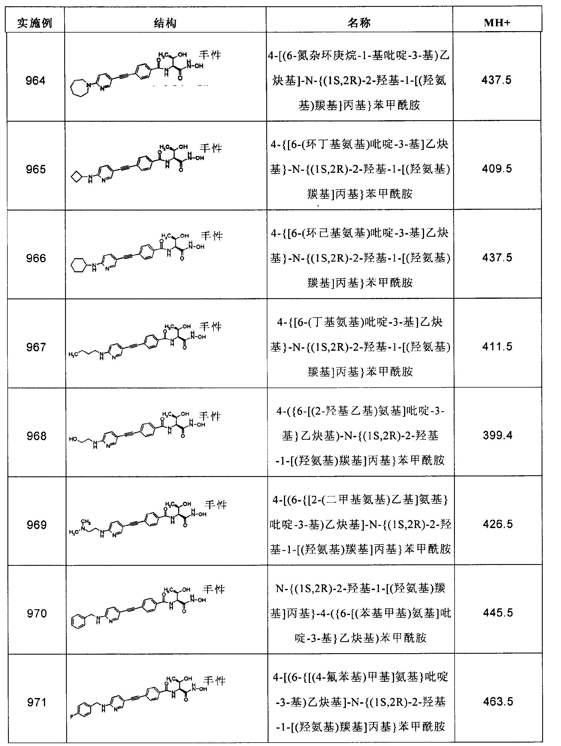 Figure CN102267924AD02441