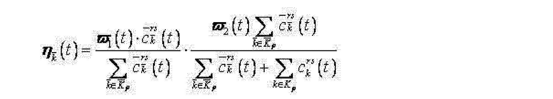 Figure CN102842097AC00045