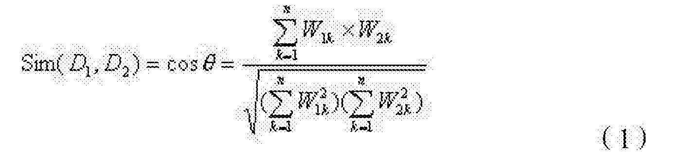 Figure CN103514204BD00101
