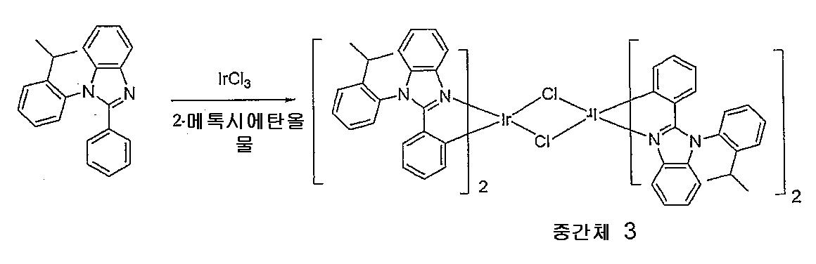 Figure 112011041668089-pct00061