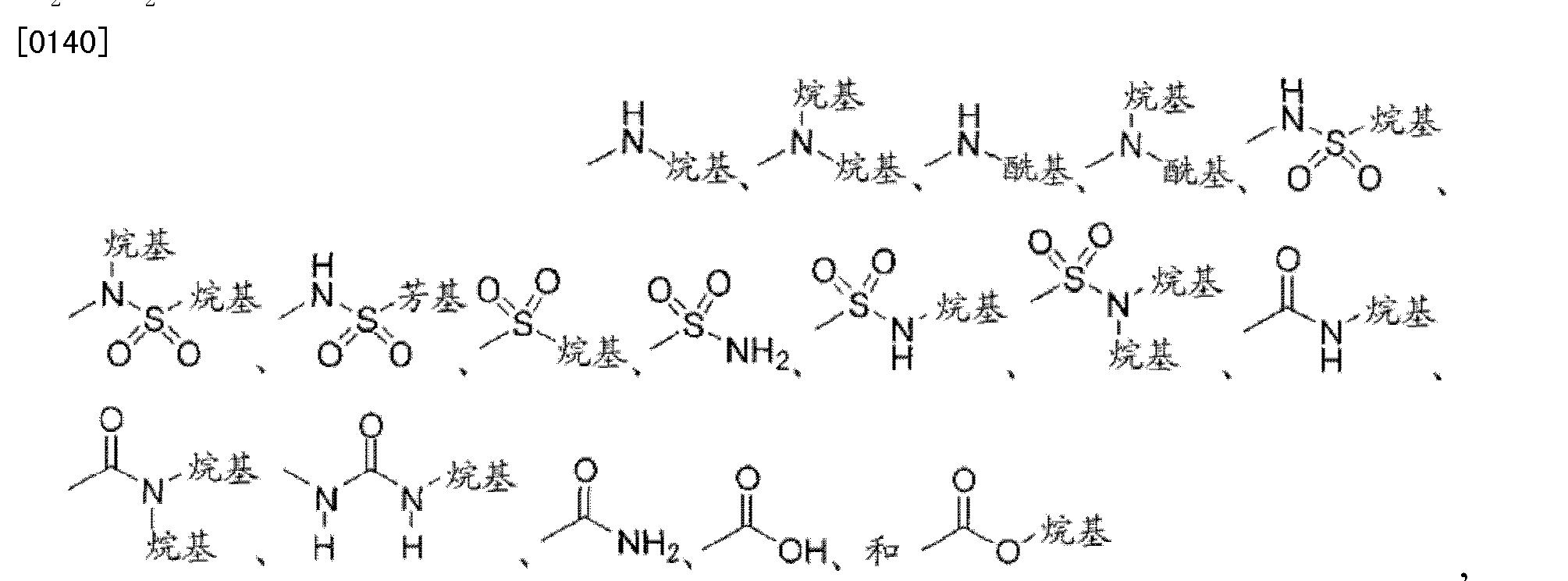 Figure CN102448458BD00253