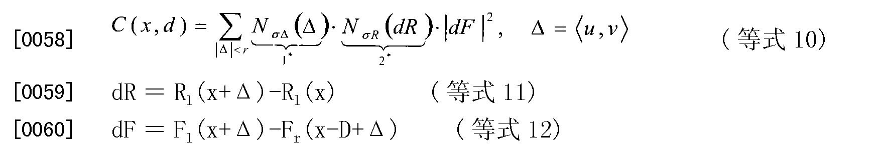 Figure CN103517057AD00121