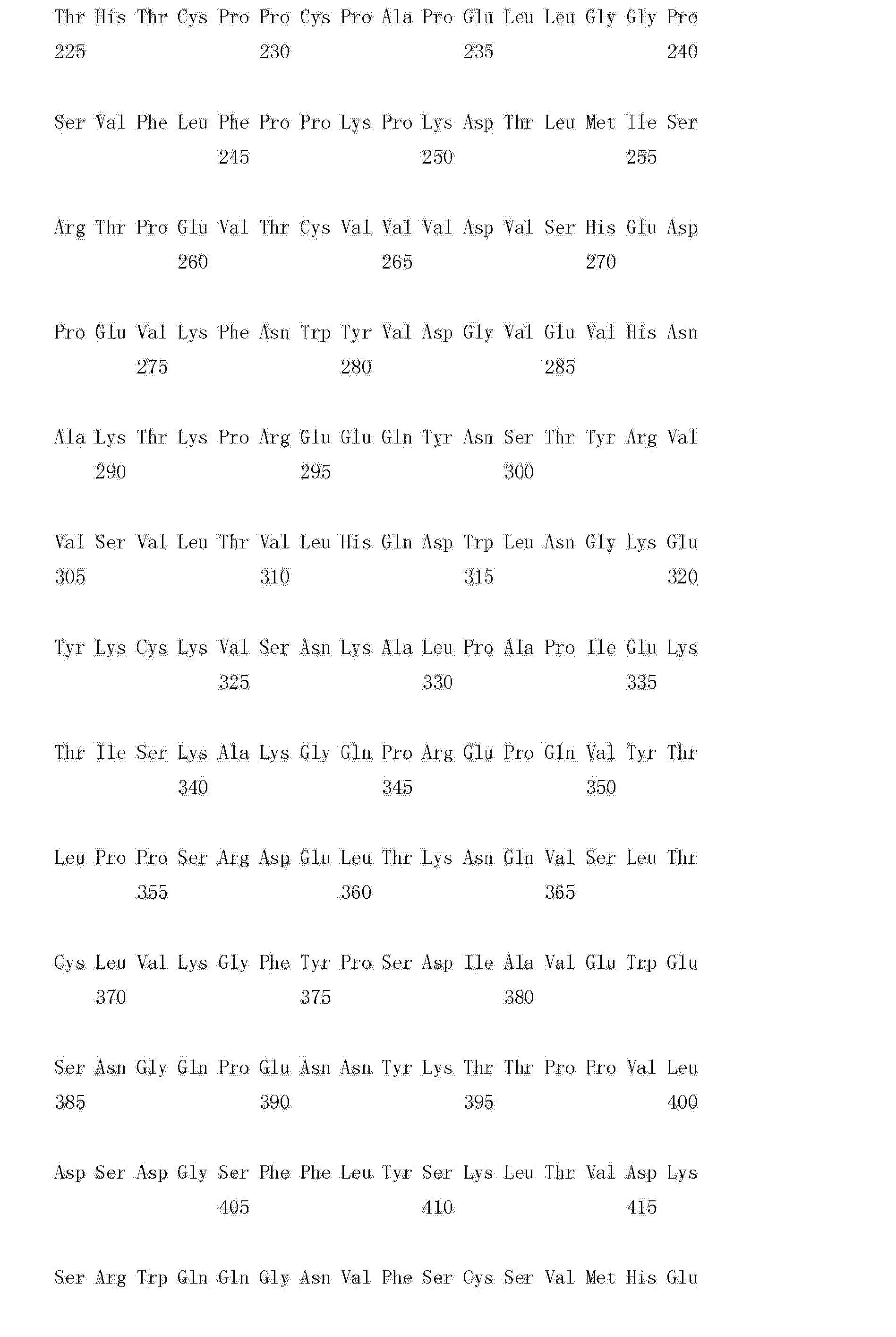 Figure CN102993304AD01611