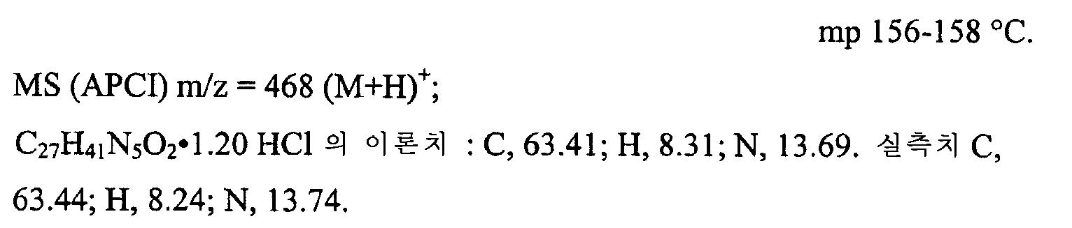 Figure 112006044743181-pct00084