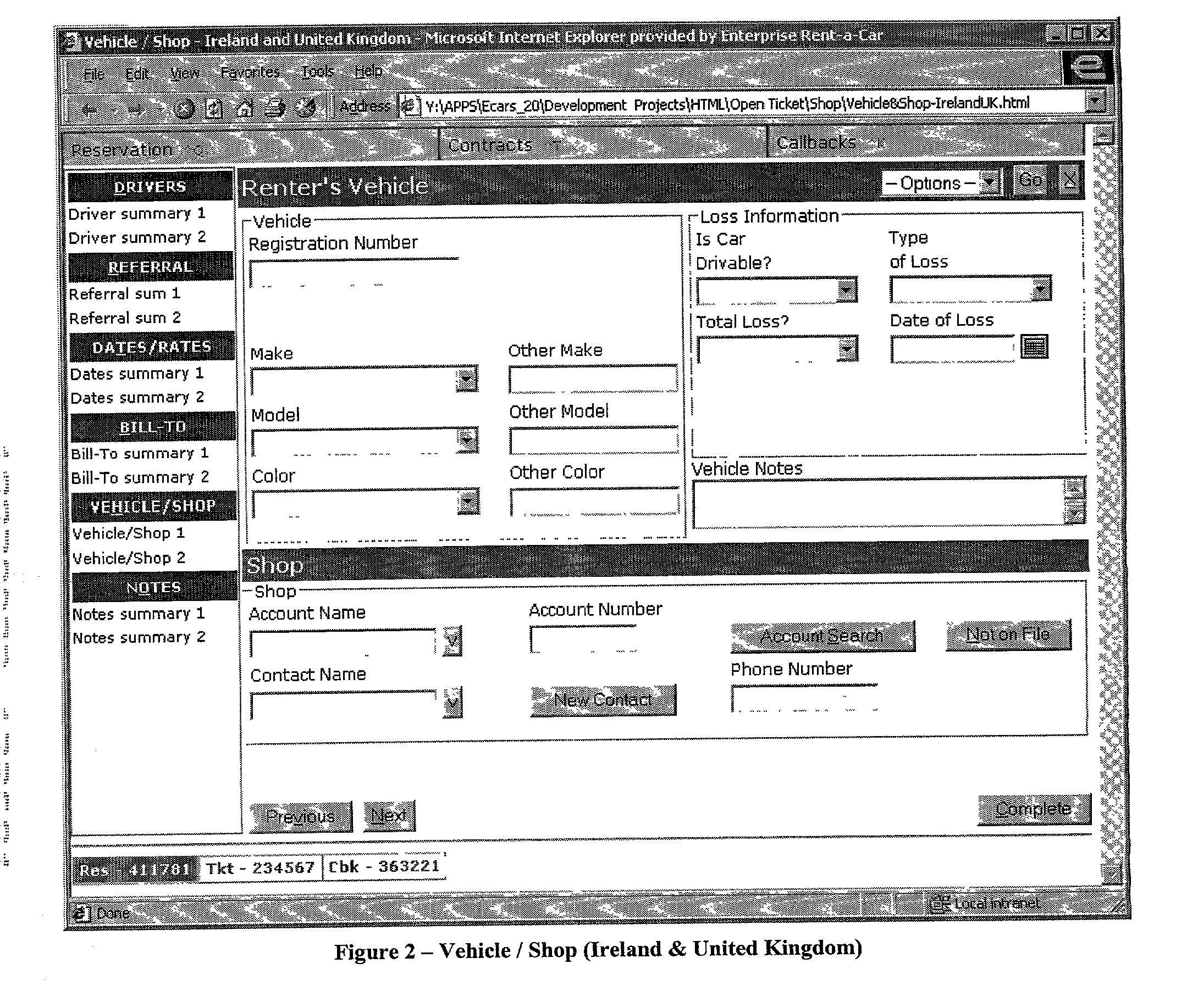 Figure US20030125992A1-20030703-P01812