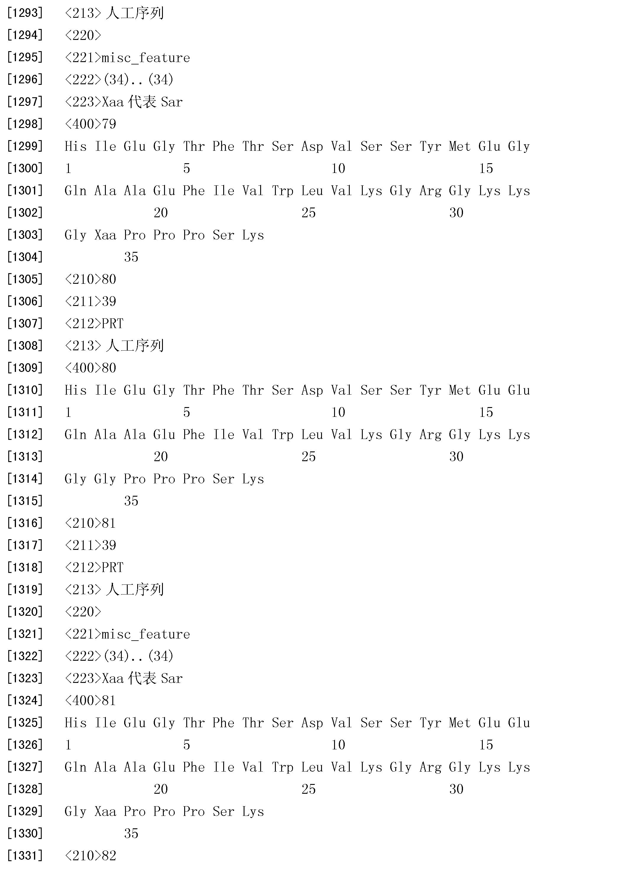 Figure CN101987868BD00491