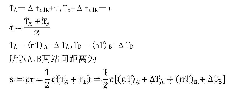 Figure CN106603149AD00083