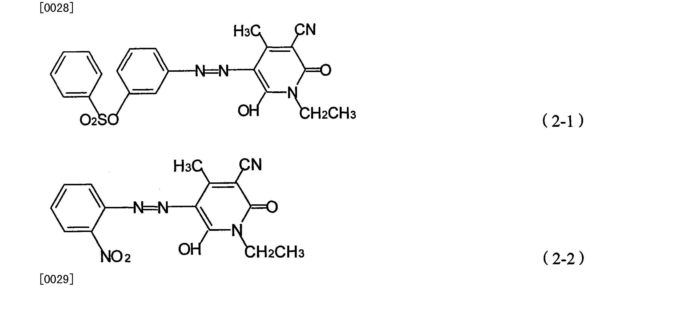 Figure CN101760045BD00082