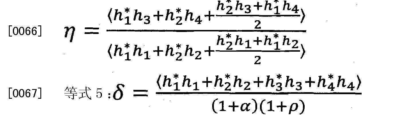 Figure CN102783120BD00111