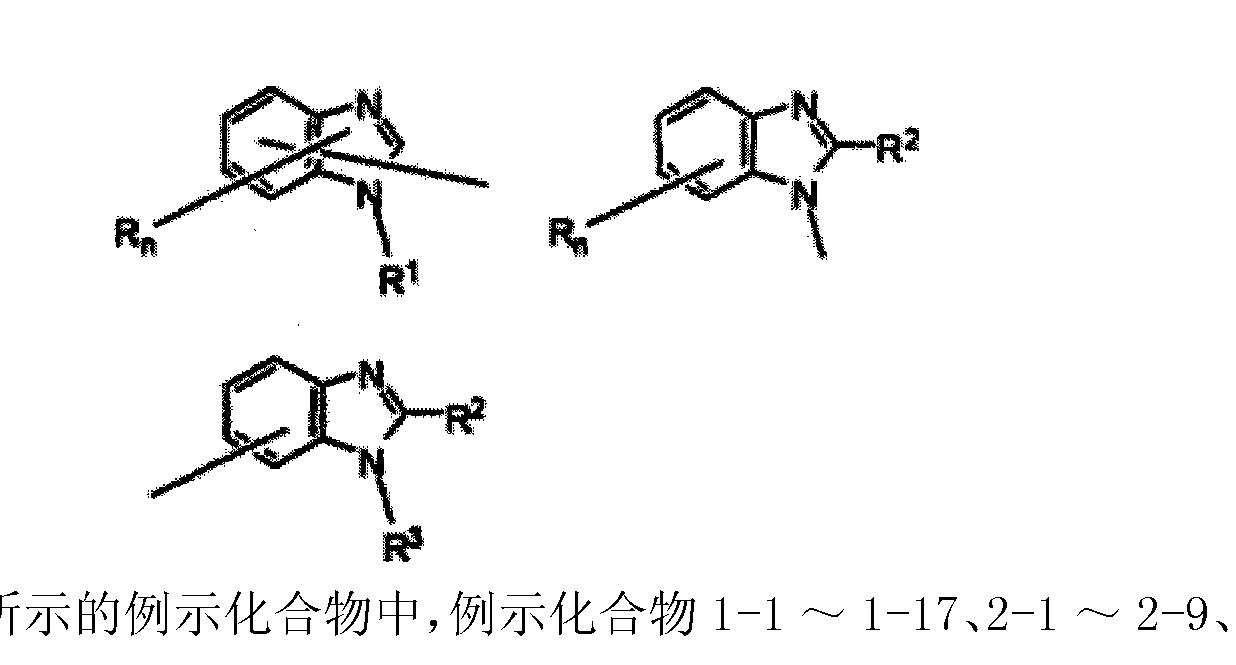 Figure CN101874316BD00642