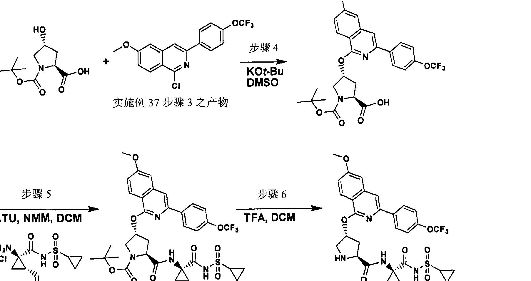 Figure CN101541784BD01161