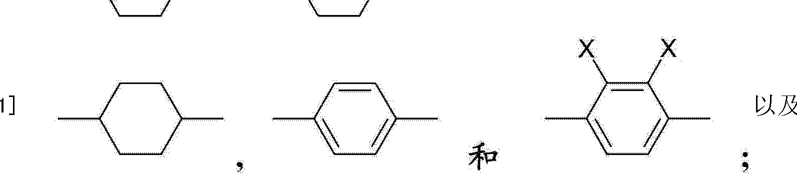 Figure CN103180409AD00473