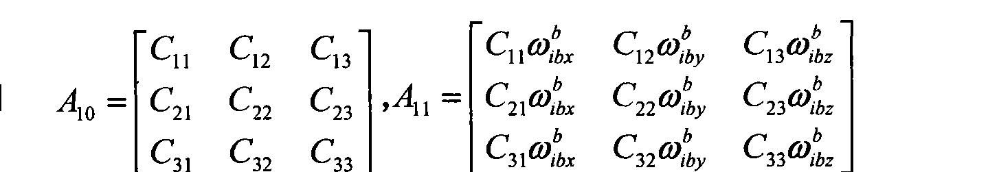 Figure CN103256943AD00101