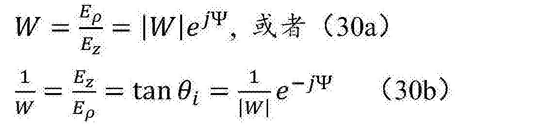 Figure CN108352612AD00143