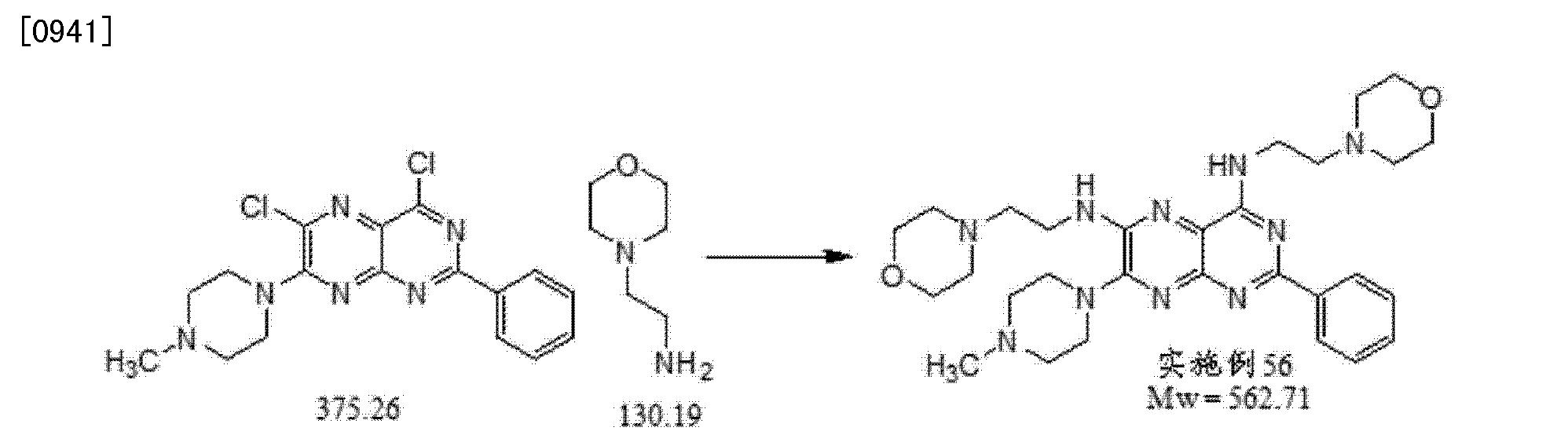 Figure CN103717070AD00901