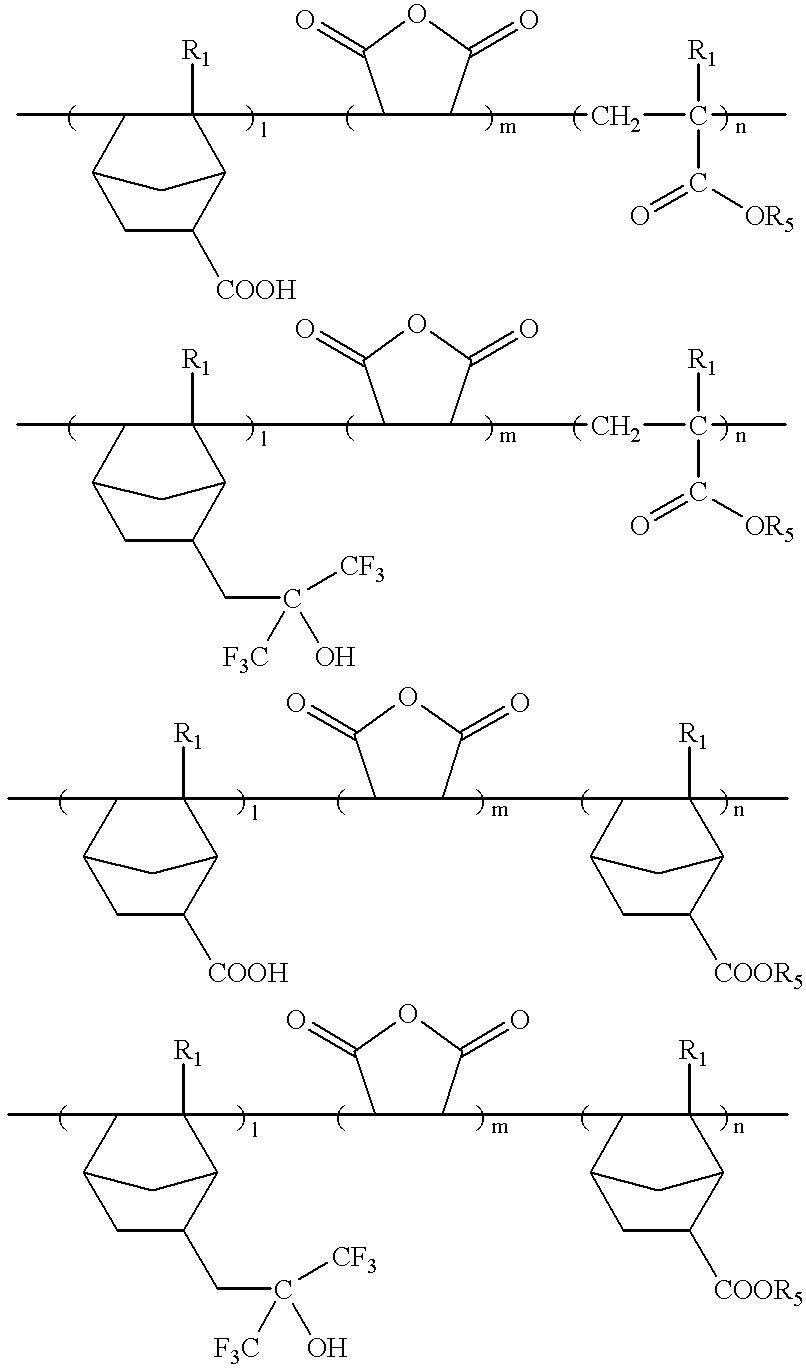 Figure US20020058197A1-20020516-C00008
