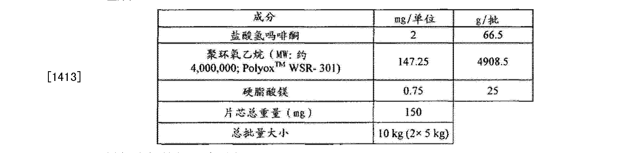 Figure CN102657630BD01372