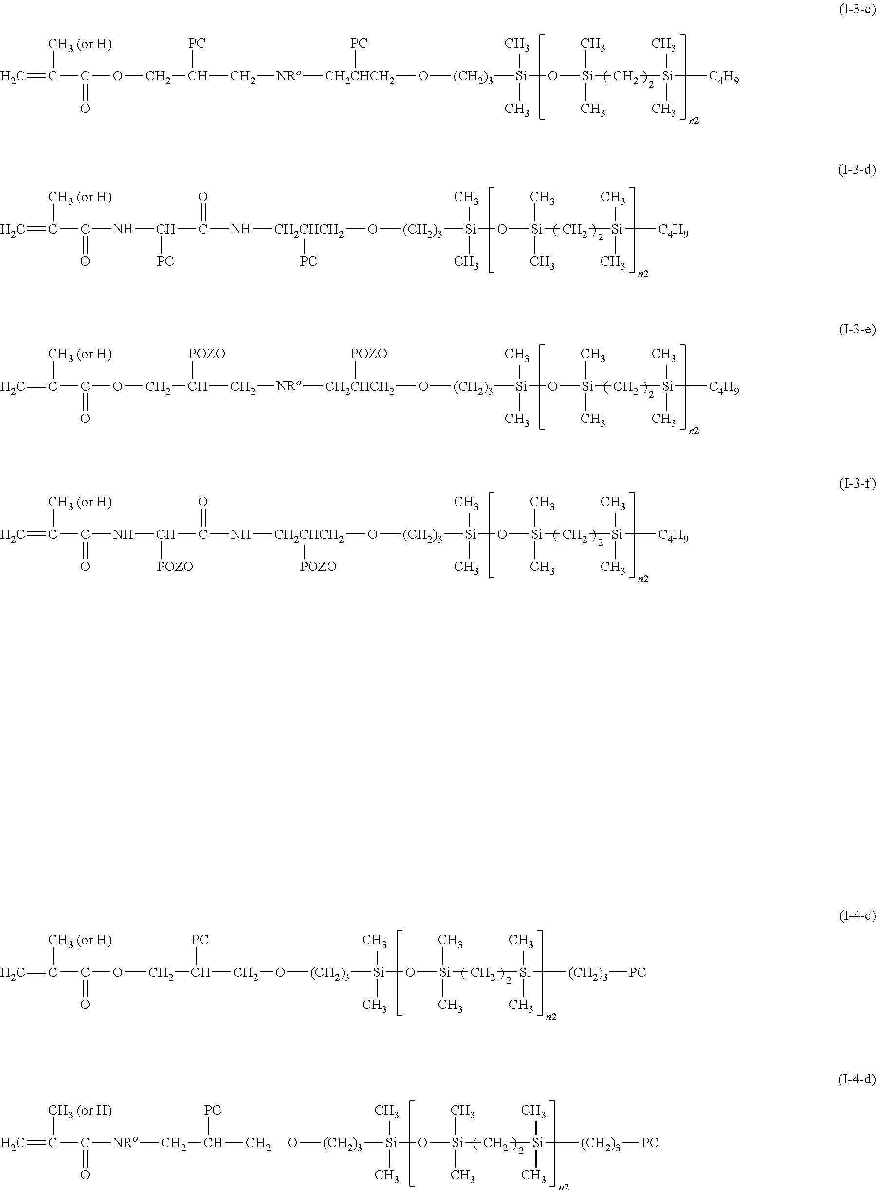 Figure US09684095-20170620-C00040