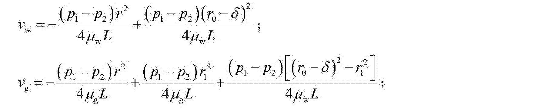 Figure CN104729972BC00024