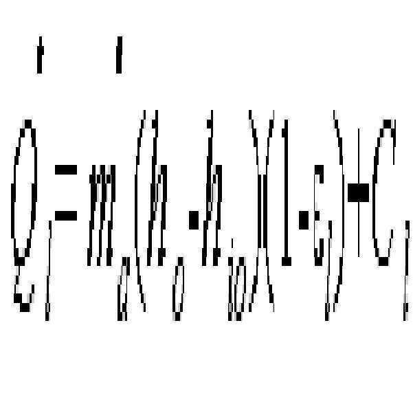 Figure 112008022346997-pat00256