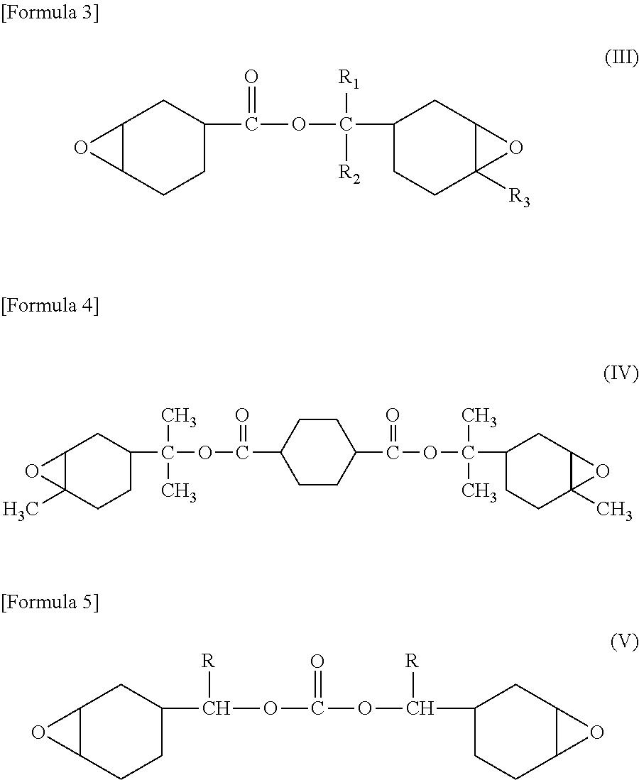 Figure US20110076353A1-20110331-C00002