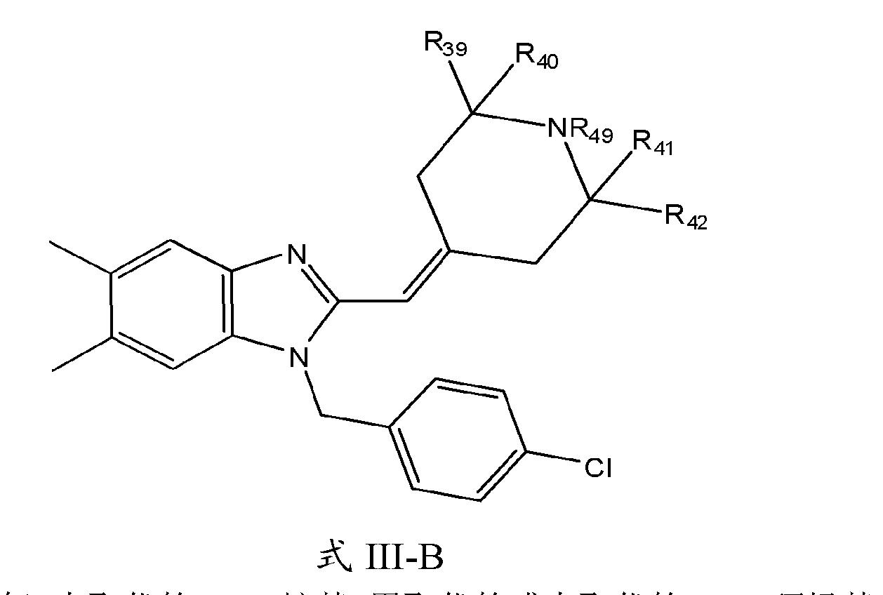 Figure CN102448458BD00321