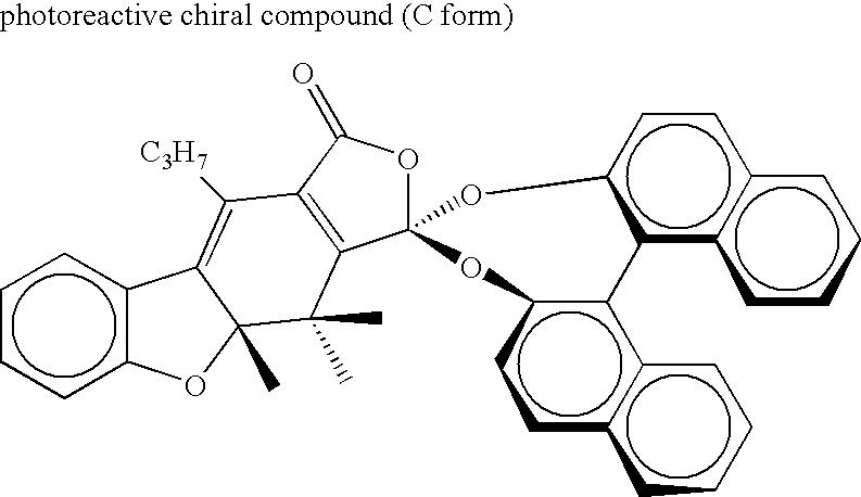 Figure US20050127326A1-20050616-C00019