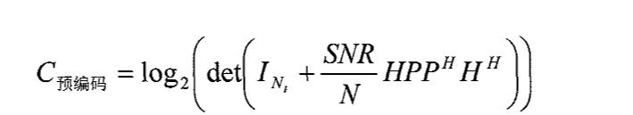 Figure CN101558642BD00092