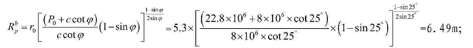 Figure CN106499398BD00141
