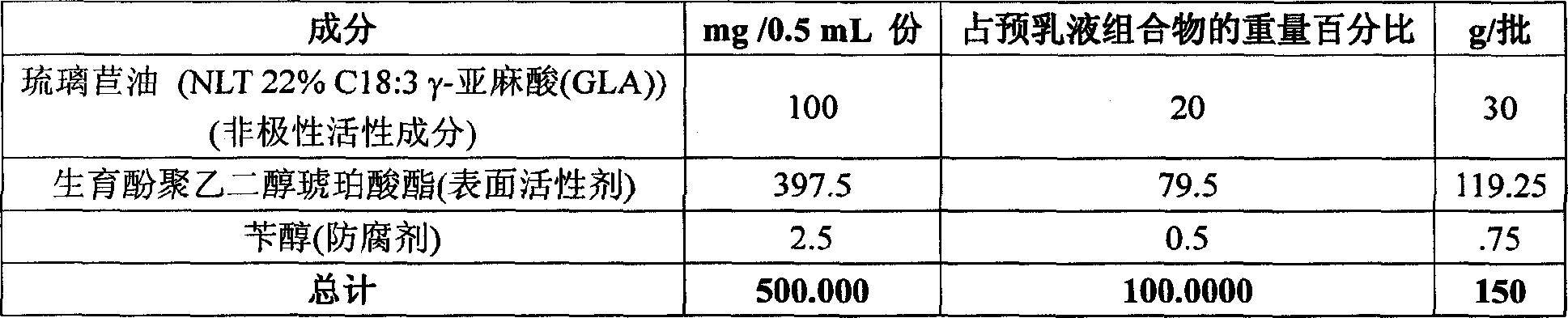 Figure CN102036661BD00863