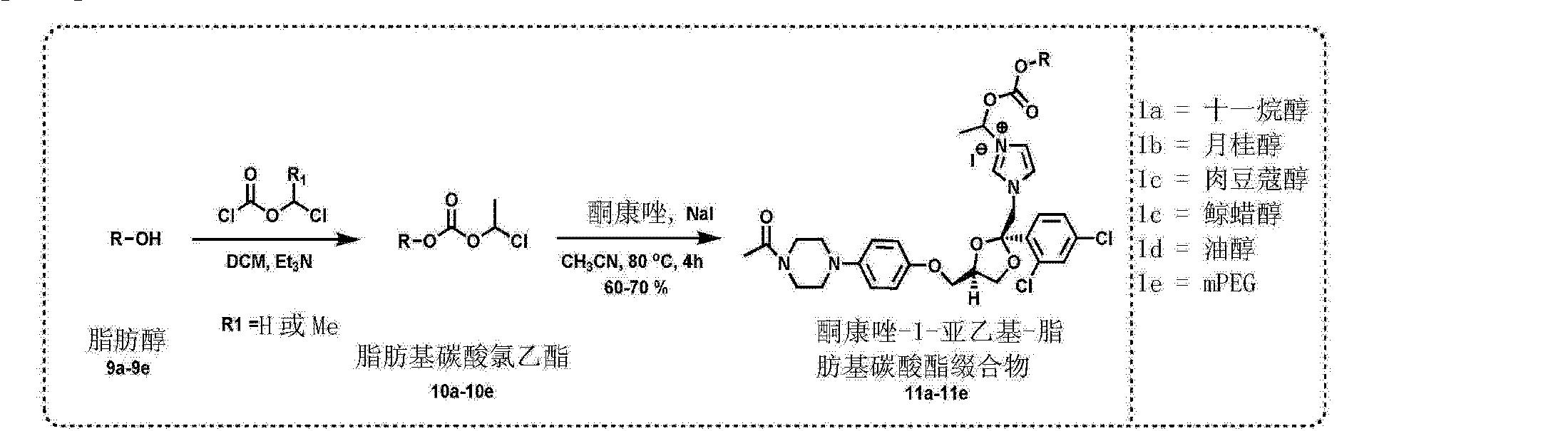 Figure CN103857440AD00702