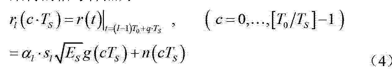 Figure CN101741786BD00101
