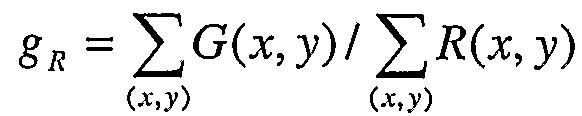 Figure 112008016903494-pct00017