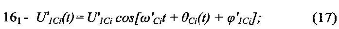 Figure 00000045