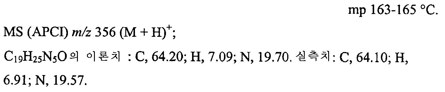 Figure 112006044743181-pct00082