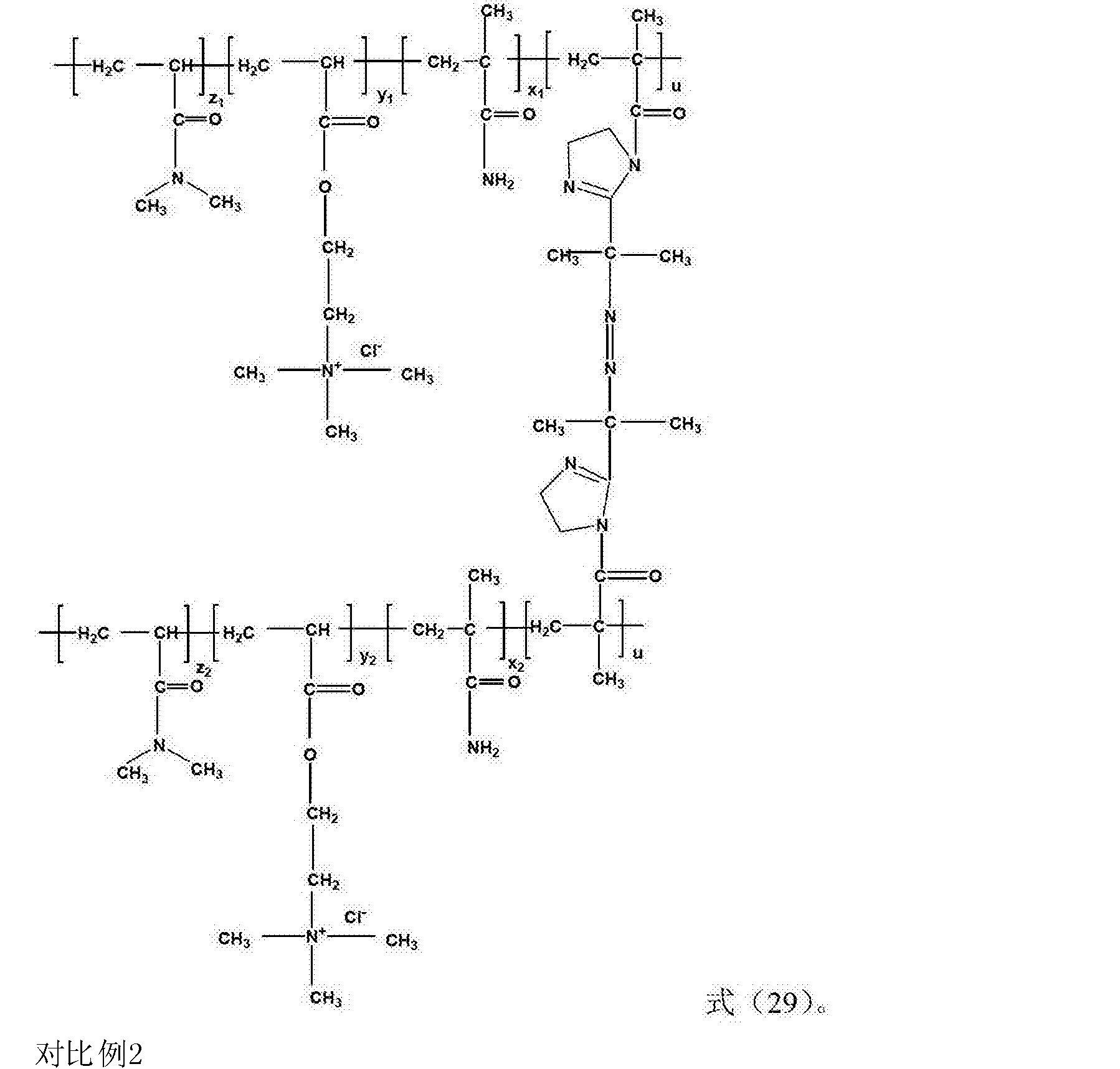 Figure CN104250338BD00221