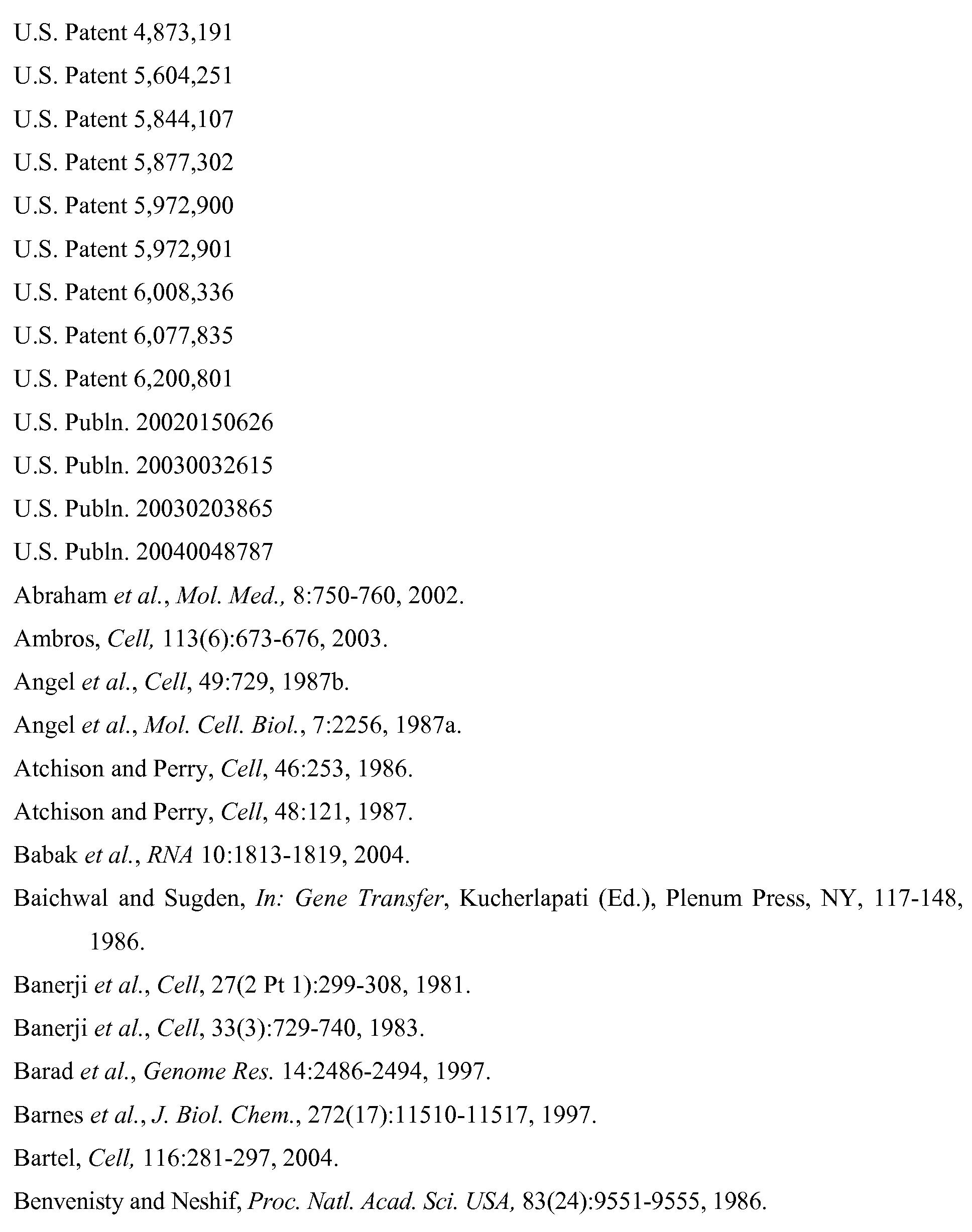 Figure 112015039628873-pat00005