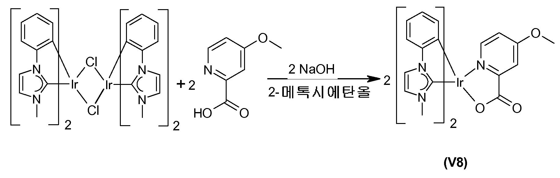 Figure 112009072963910-pct00076