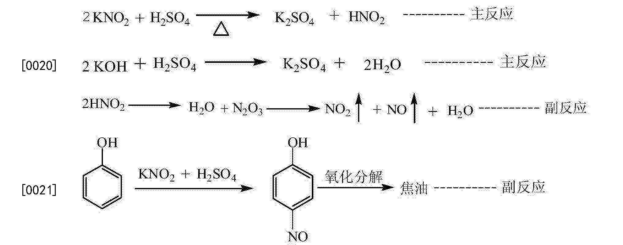 Figure CN105060558BD00051