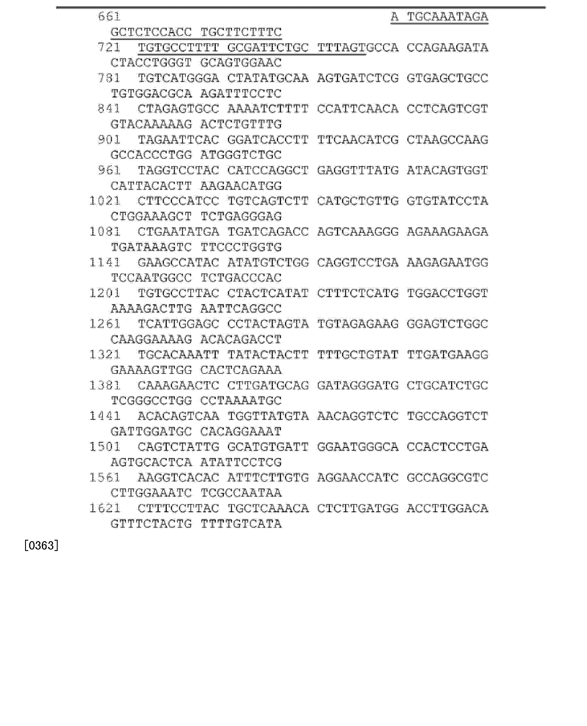 Figure CN104661674AD00781