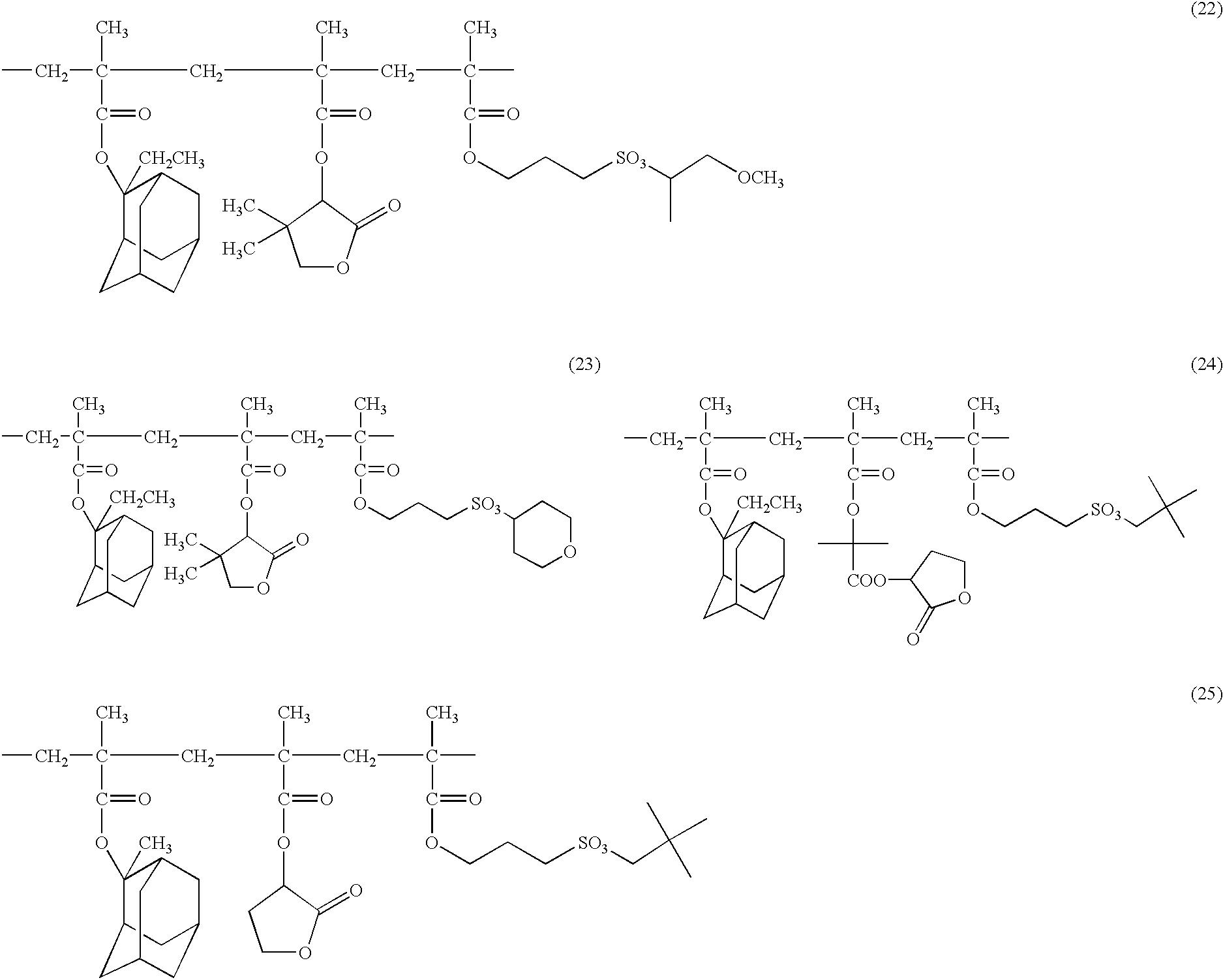 Figure US06596458-20030722-C00056