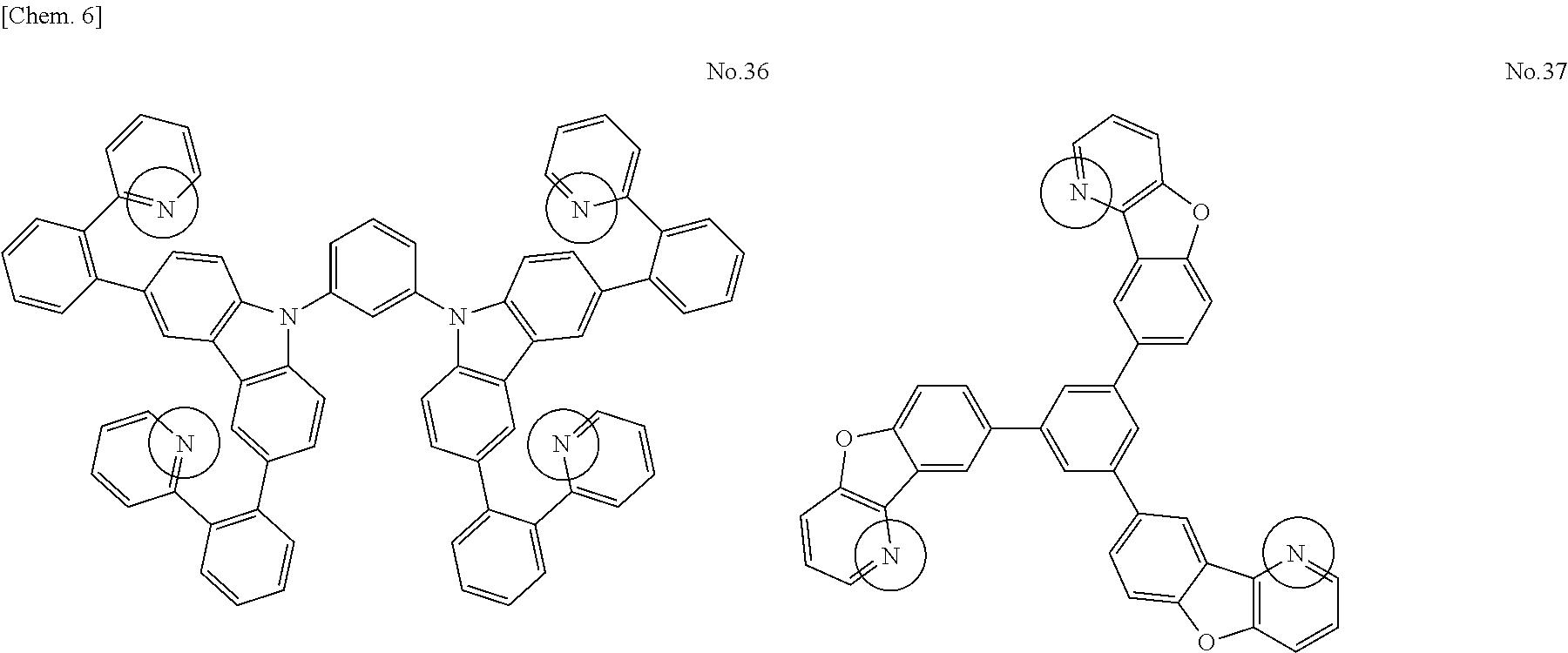 Figure US20150303398A1-20151022-C00007