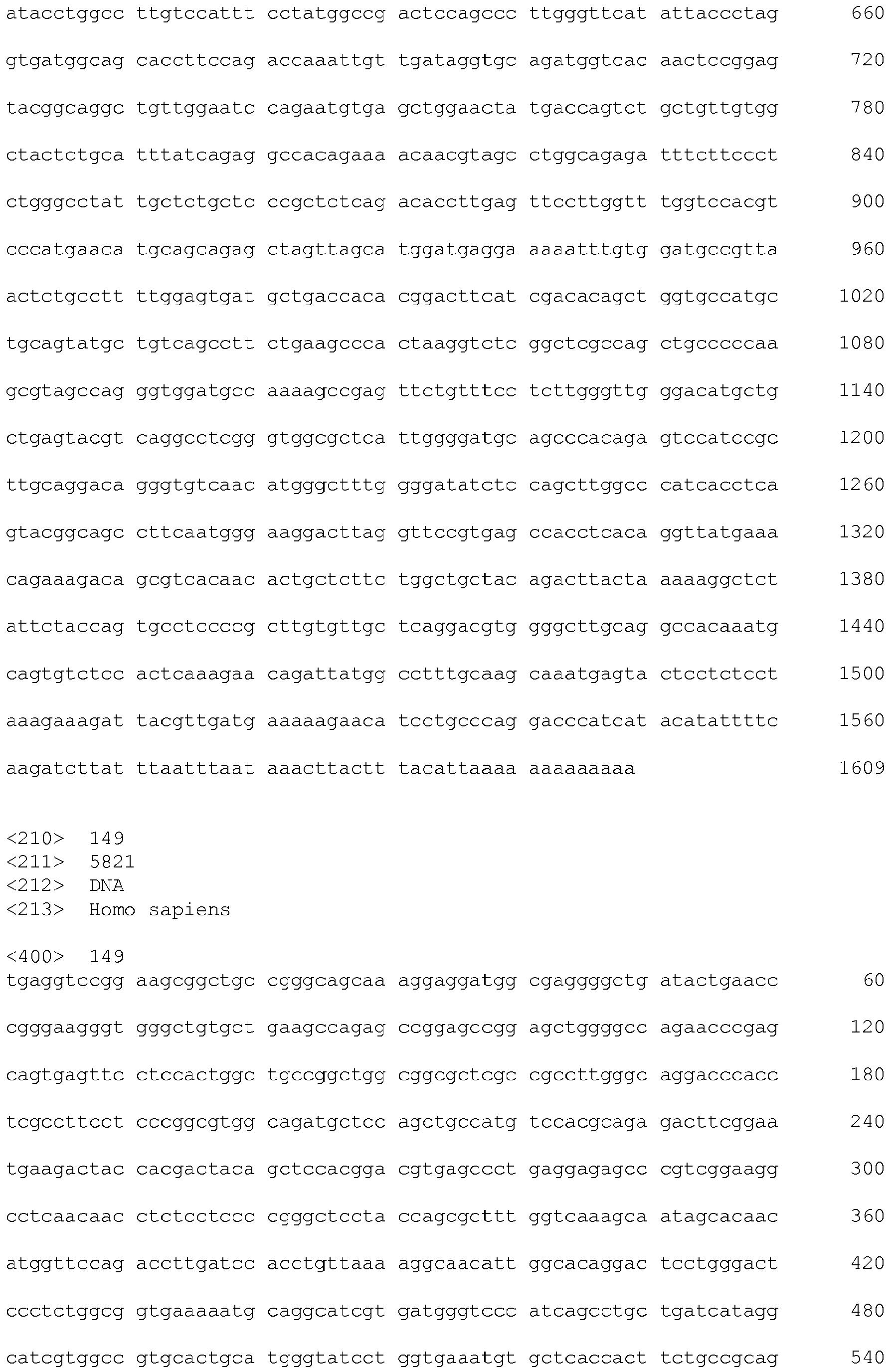 Figure imgb0317